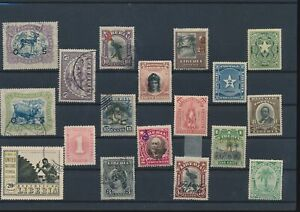 LN18377 Liberia old stamps fine lot used