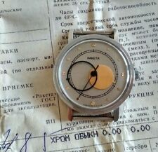 NEW!!! NOS! Raketa watch, COPERNIC, Kopernik, Copernicus, Moon Sun watch,