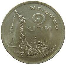 (M79) - Thailand - 1 Baht 1977 - Rama IX - Drachenboot Dragon boat - AU - Y# 110