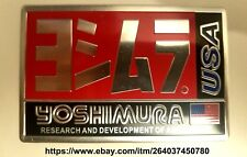 Yoshimura Patch 9 cm x 6 cm Decal Patch