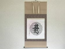 Y1352 KAKEJIKU Calligraphy signed box 152x62cm Japanese hanging scroll