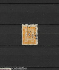 BULGARIE - TAXES - 1884 YT 1 - TIMBRE OBL. / USED - COTE 120,00 €