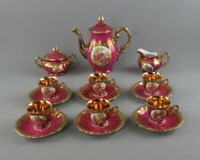 More details for vintage bareuther bavaria fragonard courting couples demi tasse coffee set for 6