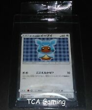SEALED Poncho - Wearing EEVEE 143/SM-P Japanese (GLACEON) Pokemon Card