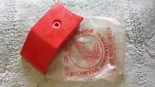 Honda Air Filter Cover for HR17 Mower- (NEW)  - Genuine Factory # 17231-896-700