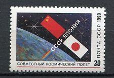 30587) RUSSIA 1990 MNH** Soviet-Japanese Space 1v.