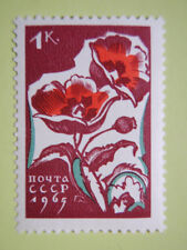 Russia 1965 Sc#3025 Flower Poppies MNH