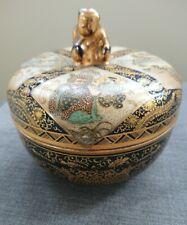 More details for antique japanese satsuma bowl, shimazu mark, jinzan artist meiji era