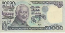 Indonesia  Banknote P136d-50,000 50.000 50000 Rupiah 1995-1998, VF-EF