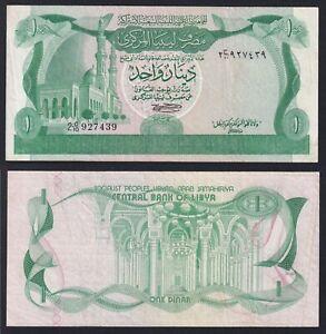 Libia 1 dinar 1981 BB/VF  A-10
