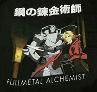FullMetal Alchemist Kanji Box Mens T Shirt New Size 2XL (HB)