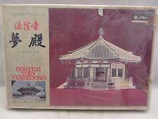 Fujimi  Horyuji Toin Yumedono Model Kit  NIB 1/150 Scale  (615H) j.1777007