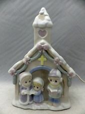 Precious Moments - Christmas Carolers - a Child's Nightlight -1993 - EUC, No box