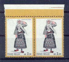 Greece 1972 National Costumes issue 2,5D Without 1972 Error Block of 2 MNH VF.