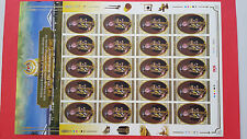 M'sia Installation Of His Majesty Yang Di-Pertuan Agong XV - Stamp Sheet Imperf