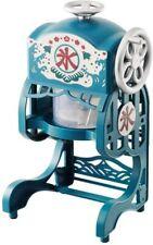 Doshisha Professional Electric Shaved ice Machine DCSP-20 bundle 2 Ice Cups New