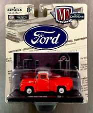 M2 MACHINES 1956 FORD F-100 TRUCK ORANGE/WHITE FORD AUTO-DRIVERS RUBBER TIRES.