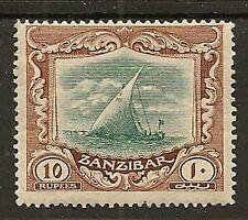 ZANZIBAR 1913 10R DHOW ROSETTE WMK SG260 MINT