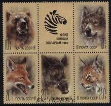 USSR Russia 1988 Mi 5877-81 Zd ** Wolf Fox Lynx Bear Wild Boar Animals Pets
