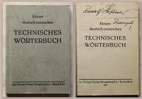 Koch Kleines deutsch-russisches Technisches Wörterbuch 1941 Nachschlagewerk xz
