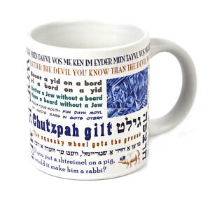 Yiddish Mug - Proverbs in English and yiddish