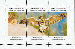 OWLS - 6 SHEETS private issue LIMITED EDITION!