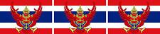3 x Mini Aufkleber Thailand Garuda Wappen Sticker Auto Fahrradaufkleber Motorrad