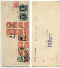 Burma  cover to   US   18  stamps       BG0405
