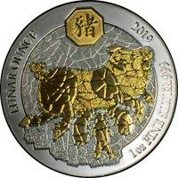 2019 Rwanda 1 oz Silver Lunar Year of the Pig 24K Gilded Gold STUNNING + Capsule
