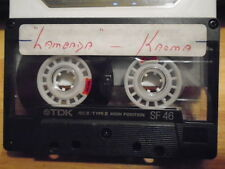 RARE PROMO Kaoma DEMO CASSETTE TAPE Lambada latin salsa Panama Cafe Creme 1989 !
