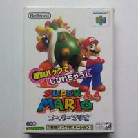Complete Super Mario 64 Shindou - Rare Japanese Rumble Version Nintendo N64 USED