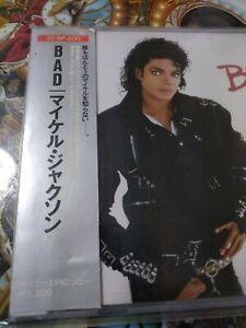 Lot X2 Sealed rare first 87 Japan Bad Michael Jackson + history just say no