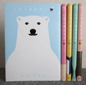 Shirokuma Cafe - Higa Aloha - Vol.1-5 Complete Comics Set Japanese Ver Manga