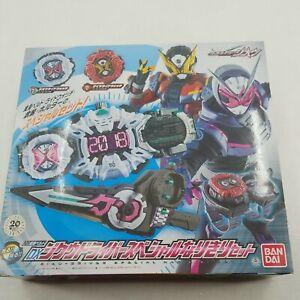 Karmen Rider Ziku Driver Special Narikiri Set Dx 2018 Sword Bandai Watch New