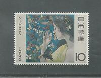 JAPAN # 879 MNH STAMP WEEK WOMAN & BUTTERFLIES