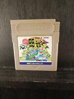 Pinball - 66hiki no Wani Daikoushin! - Nintendo Game Boy - 1989 - Japan Import