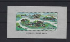 1991 MiNr. 2384(Block 58) China Volksrepublik Gartenanlagen in Chengde. T.164