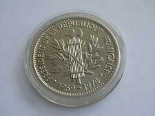 Coin Commemorative 1969-1974 Georges Pompidou President Republic French