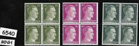 ***SPECIAL***   MNH stamp block set / Adolph Hitler / WWII Germany / Third Reich