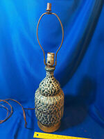 "Mid Century Modern Ceramic Mosiac Tile-Style Lamp Light 17"" to Socket VTG Retro"