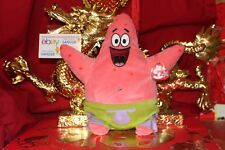 "Ty Beanie Buddy Patrick Star From ""Spongebob"" Movie-10""-2013-Mwnmt -Nice Gift"