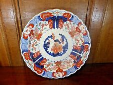 """ANTIQUE Japanese ARITA large FLUTED CHARGER - 28CMS/11"""""""