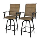 Swivel Patio Chairs Of 2 Outdoor Kitchen Bar Height Stools Garden Furniture Usa