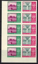 AFGHANISTAN 1963 UNITED NATIONS WORLD METEOROLOGICAL AIR MAIL HIGH VALUE IMPERF