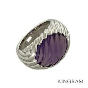 Boucheron Diablotine k18WG (750) Amethyst Cleaned  ring from Japan
