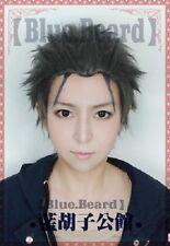 Re:Zero Kara Hajimeru Isekai Seikatsu Subaru Natsuki Cosplay Wig (Need Styled)
