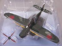 Aichi 流星改 Warship Attack 1/100 Scale War Aircraft Japan Display Diecast vol126