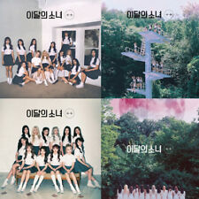MONTHLY GIRL LOONA [+ +] Debut Mini Album CD+POSTER+PhotoBook+Card K-POP SEALED