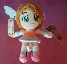 Card Captor Sakura Chibi Ufo Catcher Plush