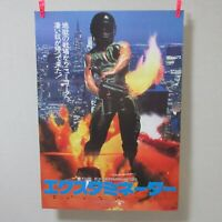 THE EXTERMINATOR 1980' Original Movie Poster A Japanese B2 Robert Ginty
